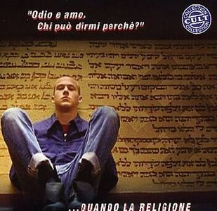 The Believer (DVD)
